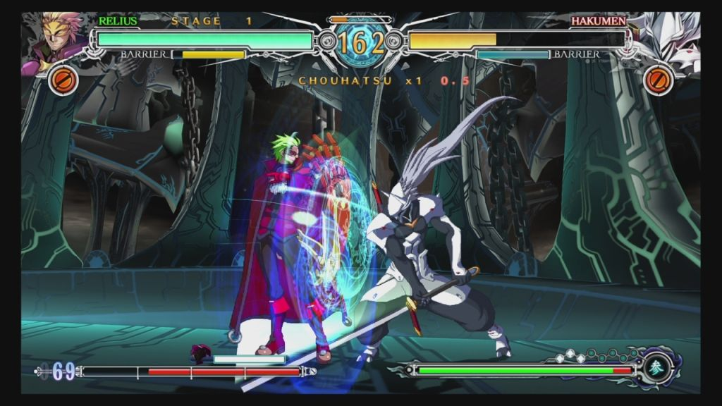 BlazBlue: Central Fiction | Game Over Online